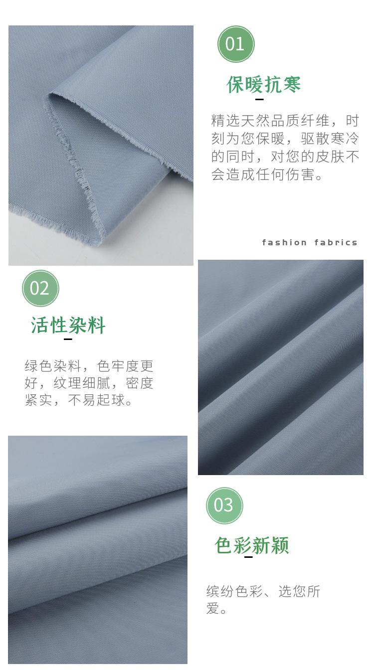 涂层防水布