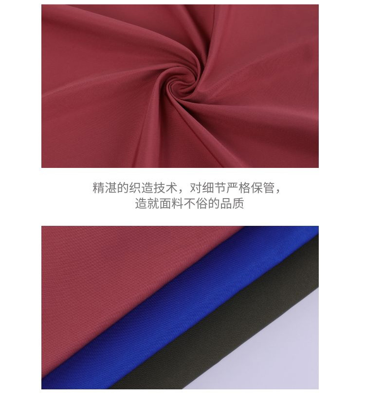 聚酯纤维风衣面料