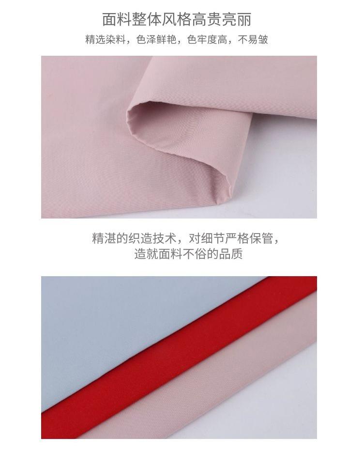 涤棉记忆布