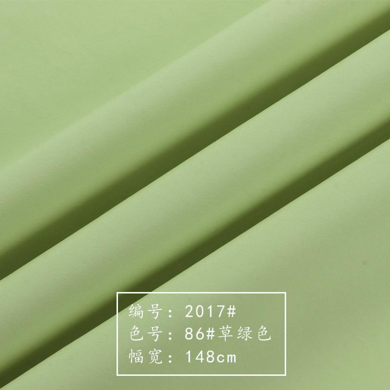 锦涤T800