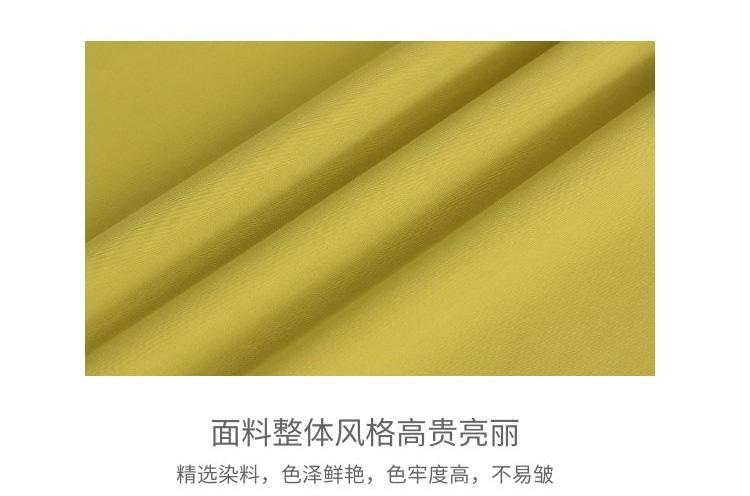 150D平纹酷丝棉